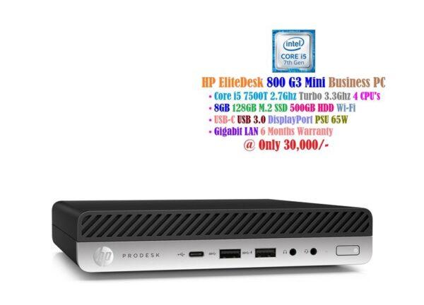HP EliteDesk 800 G3 Mini PC - i5 7500T