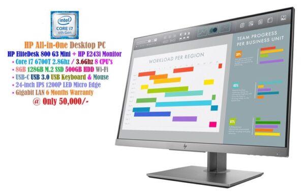 HP EliteDesk 800 G3 Mini + HP E243i Monitor - Core i7 6700T