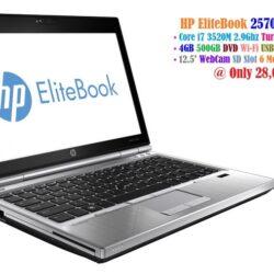 HP EliteBook 2570P - Core i7 3520M