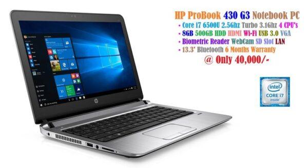 HP ProBook 430 G3 Laptop - Core i7 6500U