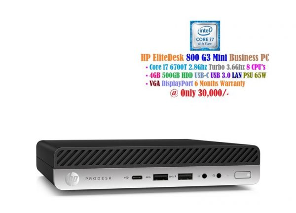 HP EliteDesk 800 G3 Mini PC - Core i7 6700T