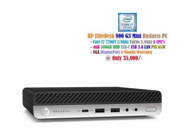 HP EliteDesk 800 G3 Mini PC - Core i7 7700T