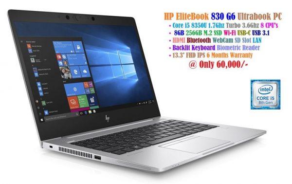HP EliteBook 830 G6 Ultrabook - Core i5 8350U