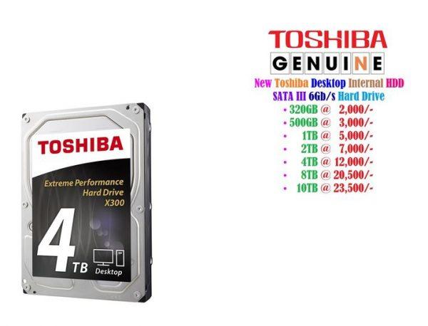 Toshiba Desktop Internal SATA Hard Drive