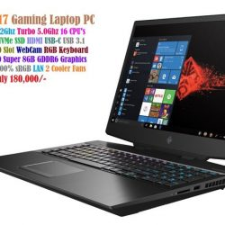 OMEN X by HP 17 Gaming Laptop - Core i7 10870H (RTX 2070 Super 8GB DDR6)